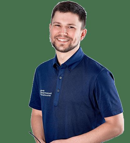Врач-стоматолог ортопед Гавриш