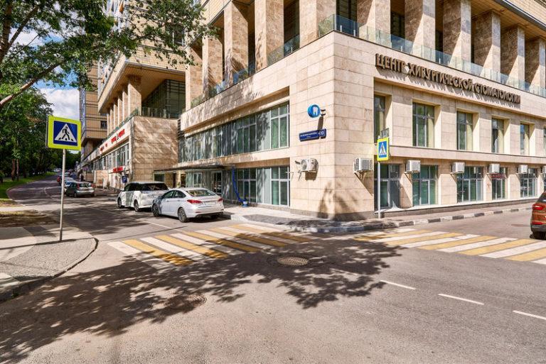 Центр хирургической стоматологии