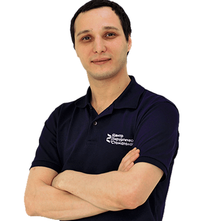 Закариев Заур Закариевич, специализируется на имплантации All-on-4, All-on-6 и Zygoma