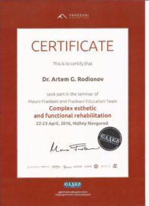 Сертификат Артем Родионов - комплексная эстетика и функциональная реабилитация