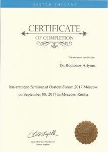Сертификат Osstem
